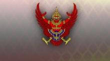 ราชกิจจาฯเผยแพร่หมายกำหนดการ พระราชพิธีเฉลิมพระชนมพรรษา ร .10