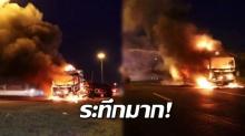 ยิ่งกว่าระทึก!!รถพ่วง18ล้อยางระเบิด เคราะห์ร้ายซ้ำ เกิดไฟไหม้ทั้งคัน สุดท้ายเหลือแต่ซาก