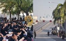ปชช.ปักหลักรอชมพระราชพิธีเก็บพระบรมอัฐิ สะพานปิ่นเกล้ายังปิดอยู่-เริ่มทยอยเดินเท้าเข้าสนามหลวง