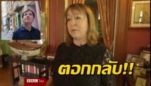 โจนาธาน นักข่าวบีบีซีสวน ปนัดดา หลังโดนด่าไร้มารยาท ถามคำถามเรื่องพระราชพิธี