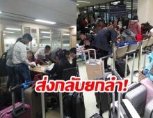 ไปเกาหลีระวังนะ คนไทยติด ตม. 400 คน เกือบยกลำ ช่วงนี้ผ่านยาก