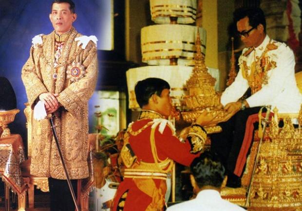 พระราชประวัติสมเด็จพระเจ้าอยู่หัวฯ รัชกาลที่ 10
