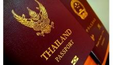 กรมการกงสุล กระทรวงการต่างประเทศ ให้บริการหนังสือเดินทางเล่มด่วน