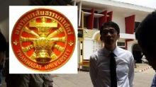 จุดยืนธรรมศาสตร์! รองอธิการฯ ชี้ ศาลทหารควรให้ความเมตตา ปล่อยตัวนักศึกษา