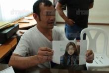 หนุ่มแจ้งตำรวจ เมียออกจากบ้าน 5 วันยังไม่กลับ สงสัยแก๊งหมอดูฮวงจุ้ย!!!