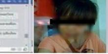 อนาถใจสังคมไทย ! สาววัยใส โพสต์อวดดีใจเพราะเจอแบบนี้