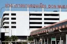 มาดู ๆ ค่าบริการจอดรถ ของสนามบินดอนเมืองกัน จะได้ช่วยในการตัดสินใจ