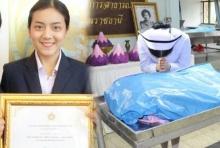 น้องบิวตี้ รับรางวัล พยาบาลยอดกตัญญู นำพวงมาลัยกราบศพแม่