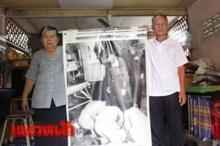 คุณตาวัย75เคยเช็ดรองพระบาทในหลวง เผยรู้สึกคนไทยสูญเสียครั้งยิ่งใหญ่