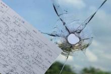 ยิงบ้าน เรืองไกร เด็กเพื่อไทย คมกระสุนทะลุเจาะกระจก