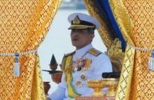 44 ปีของการดำรงไว้ซึ่งพระเกียรติยศ สมเด็จพระบรมโอรสาธิราชฯ