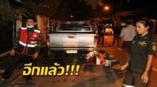 รถจอดทับเส้นทึบอีกแล้ว จยย.พุ่งชนเจ็บ ชาวบ้านเอือมเกิดเหตุบ่อย!