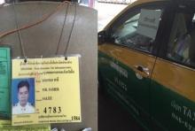 ซาบซึ้งแท็กซี่น้ำใจงาม จิตอาสารับส่งคนไปกราบพระบรมศพฟรี นาน 9 เดือนแล้ว
