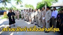 ปลาบปลื้ม!! สมเด็จพระเทพรัตนราชสุดาฯเสด็จปฏิบัติพระราชกรณียกิจในจังหวัดชายแดนภาคใต้!!
