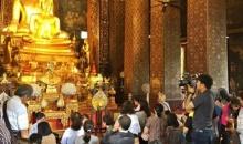 วัดราชบพิตรเปิดโบสถ์ให้ประชาชนกราบสักการะพระบรมราชสรีรางคารวันแรก