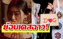 ย้อนอดีด! เคสฉาว Stefano Gabbana เหยียดจีน-เกย์-ผู้หญิง!!