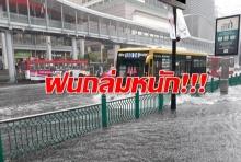 เช็กด่วน! วันนี้ฝนถล่มทั่วไทย ใต้หนักสุด