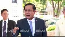 นายกฯย้ำ ตัดสินใจรัฐประหารคนเดียว บอก โลกโซเชียลเผยให้เห็น คนไทยมีความสุข