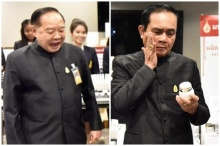 """""""บิ๊กตู่"""" ทดลองทาครีมรวงข้าว ขอสนับสนุนสมุนไพรไทย"""