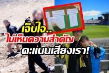 """เปิดใจ """"คนไทยในนิวซีแลนด์"""" สุดเจ็บใจ""""บัตรเสีย""""กว่าจะได้ใช้สิทธิแสนลำบาก"""