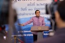 เมิน อียูบี้รัฐบาลไทยปล่อยตัว 14 น.ศ. นายกฯตู่ลั่น..