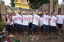 14 นักศึกษายืนยันต่อสู้อีก ตามหลักการ 5 ข้อ!!!