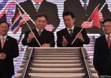 ผู้แทนไทย-จีนปักธงเริ่มเดินหน้าโครงการรถไฟสองประเทศ