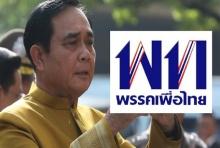 """""""บิ๊กตู่"""" แทงกั๊กชิงเก้าอี้นายกฯย้ำไม่เคยสั่งดูปมทักษิณครอบงำเพื่อไทย"""