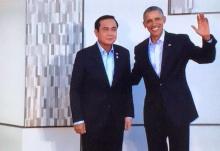 เจอกันแล้ว....โอบามา ต้อนรับพลเอกประยุทธ์ ถกUS-Asean