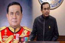 อีกไม่นานไทยมีกษัตริย์องค์ใหม่-ลุยเลือกตั้ง