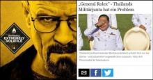 เพจดังจี้ 'บิ๊กป้อม' ลาออกรักษาภาพลักษณ์ประเทศ หลังสื่อเทศตั้งฉายา 'General Rolex'
