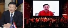 สมศักดิ์ เจียม วิเคราะห์ สอง ทักษิณ (The Two Thaksins)