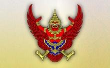 พระบรมราชโองการฯ ให้ 2 นายทหารกรมราชองครักษ์ออกจากราชการ