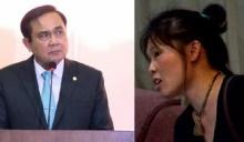 ′สมจิตต์′เมินให้สัมภาษณ์′จอม เพชรประดับ′บอกเป็นสื่อไม่ได้เป็นเหยื่อ