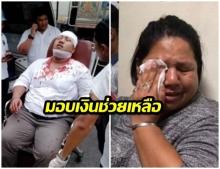 เพื่อไทยมอบเงินแสนให้แม่จ่านิว-พุธนี้ยื่นกระทู้สดซักบิ๊กตู่