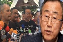 นปช.เผย UNแนะเชิญ บันคีมูนมาสังเกตการณ์ประชามติ
