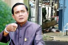 นายกฯ จวกพวกไม่มีจิตใจเป็นไทย สาปแช่งคนชั่วเตรียมรับกรรม