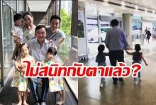 'ทักษิณ' โผล่ ฮ่องกง รับหลานสาวฝาแฝดถึงสนามบิน ถาม ไม่สนิทกับตาแล้วใช่ไหม