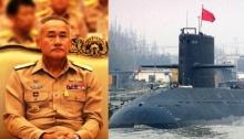 เรือดำน้ำยังไม่ตาย!′บิ๊กป้อม′ลั่นยังไม่ยกเลิก-′ผบ.ทร.′ยันคุ้มค่าใช้ได้30ปี