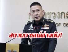 กลาโหม ลั่น! ฮ่องกงไม่ใช่ไทย..อย่าโยง ปลุกม็อบลงถนน