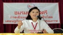 เด็กเพื่อไทย โชว์เหนือ !! สับรธน.ใหม่ พลเมืองไม่ได้สิทธิ์ตามปชต.เต็มร้อย