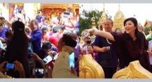 ประชาชนเฮรับ! ยิ่งลักษณ์ไปนมัสการองค์พระธาตุพนม (ชมคลิป)