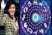 ซินแสผ่าดวงการเมืองไทย จะมีนารีขี่ม้าขาว-ปี61ไม่เลือกตั้ง!!