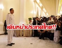 'บิ๊กตู่' โพสต์ยืนยันจะทุ่มเททำงาน ติดแฮชแท็ก #เดินหน้าประเทศไทย