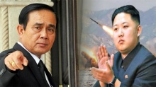 บิ๊กตู่ ลั่น ไทยปฏิบัติตามมติยูเอ็น ตัดขาดการค้าระหว่างเกาหลีเหนือ ห้ามเรือเทียบท่า