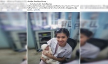 หมอสาวสวย สุดปลื้ม! ช่วยทารกรอดชีวิต จนแม่เด็กต้องยกให้