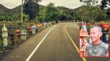 เปิดตัวพตท.เจ้าของไอเดีย ตั้งศาลพระภูมิเตือนสติริมถนนที่เพชรบุรี