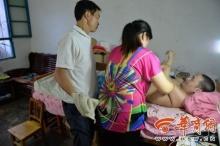 สุดแปลก! หญิงหย่าสามีตัวเอง เพื่อมาแต่งงานกับเพื่อน แล้วช่วยกันดูแลสามีที่พิการ!
