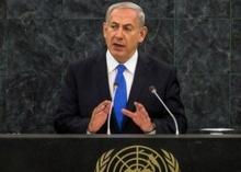 ผู้นำอิสราเอลประกาศชัยชนะนั่งนายกฯสมัย4