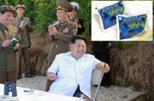 เกาหลีเหนือโชว์ล้ำ!เปิดตัวยาไวอากร้าครอบจักรวาล